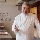 ネスカフェ レギュラーソリュブルコーヒー「三國シェフ」篇 × 三國清三 TVCM