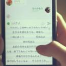 バイドゥ(Baidu) Simeji 日本語文字入力&顔文字キーボード × 北香那 TVCM