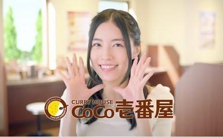 CoCo壱番屋 「推しトッピン具対決!!2014」篇 × SKE48 TVCM