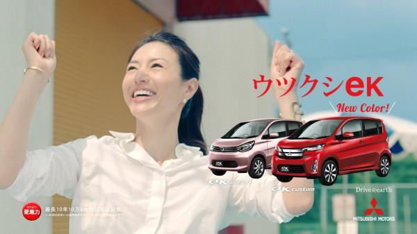 三菱 ekワゴン・eKカスタム「息子とデート」篇 × 井川遥 TVCM