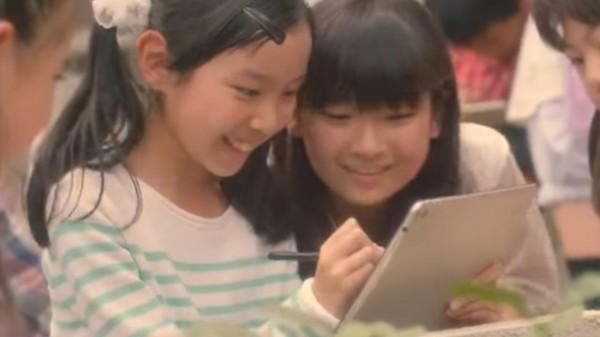 NEC タブレットPC VersaPro タイプVT「授業参観」篇 TVCM