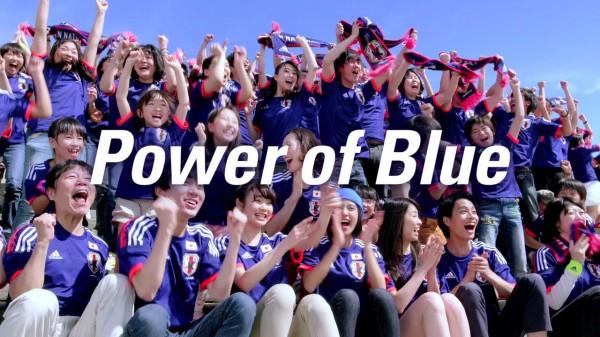 みずほフィナンシャルグループ 「Power of Blue」篇 × 黒島結菜 TVCM