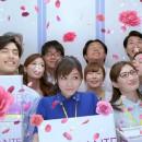 花王 フレアフレグランス「恋の予感」篇 × 石原さとみ TVCM