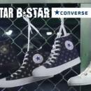 ABCマート「CONVERSE B-STAR」 × 有村架純 TVCM