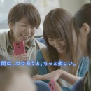 東芝 FlashAir「女子旅でシェア」篇 × 有村架純 TVCM