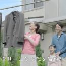 はるやま アイスーツ「家族のうた」篇 × 原章介 TVCM