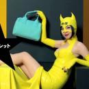 Yahoo! JAPAN ヤフオク!「1円スタート・物欲バンザイ・コヅカイ稼ぎ」篇 × 夢眠ねむ TVCM