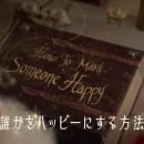 コカ・コーラ 「2014クリスマス」篇 TVCM