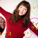 ソニー・ミュージック 洋楽コンピ「ワンダーランド・クリスマス」 × 藤田可菜 TVCM