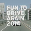 トヨタ 「FUN TO DRIVE AGAIN. 2014」 CM
