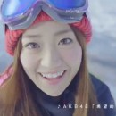 アルペン・スポーツデポ 「ホットでSNOW」篇 × 大島優子 TVCM