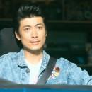 ダイハツ ウェイク「WAKE兄弟 見晴らし」篇 × 玉山鉄二 TVCM