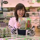 サントリー 金麦「糖質75%オフ再び」篇 × 戸田恵梨香 TVCM