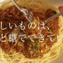 コカ・コーラ からだすこやか茶W「パスタ」篇 × 中井さくら TVCM