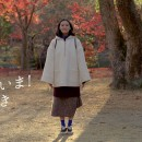福島県 いわき市「ただいま! いわき」篇 × 蒼井優 TVCM