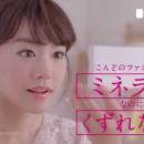 コーセー ファシオ「化粧なおし、いらない」篇 × 桐谷美玲 TVCM