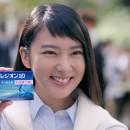 エスエス製薬 アレジオン10「つらくない人VSつらい人」篇 × 武井咲 CM曲