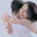 資生堂 専科 パーフェクトバブル フォーボディー「あとから」篇 × 小池栄子 TVCM