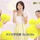 ワコール ウイング「谷間キレイブラ」篇 × 五明祐子 TVCM