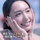 コーセー 雪肌精 日やけ止めジェル「守れ!すっぴん。」篇 × 新垣結衣 TVCM