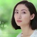 DHC オリーブバージンオイル「一滴の奇跡」篇 × 香椎由宇 TVCM