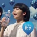 ダイドー miuシリーズ「健康とミネラル」篇 × 小芝風花・前野朋哉 TVCM
