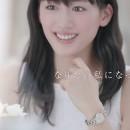 セイコールキア「Seiko Lukia 2015」篇 × 綾瀬はるか TVCM