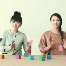 太陽生命 保険組曲Best「ハンドダンス」篇 TVCM