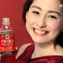 キリン 午後の紅茶「香り立て。日本の紅茶」篇 × 早見あかり・大原櫻子・季葉 TVCM