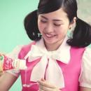 味の素 パルスイート ビオリゴ「ヨーグルトのフチ子」篇 × 志田未来 TVCM