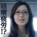 キューピーコーワiプラス「飲んでみれば」篇 × 笛木優子 TVCM