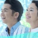 JR九州 「ドリカム新幹線 宣言」篇 × 吉田美和・中村正人 TVCM