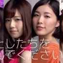 T-SITE「AKB48グループ×Tカード」篇 × 島崎遥香・宮脇咲良 TVCM