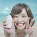 大正製薬 コパトーン「旅行準備、よーし!」篇 × 倉科カナ TVCM