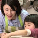 サッポロ一番「ママにもごほうび」篇 × 竹内結子 TVCM