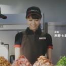 ピザハット「食べごたえを、もっと!」篇 × 西野七瀬(乃木坂46)・ムロツヨシ TVCM