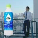 カルピスオアシス「渇いた会社生活」篇 × 徳井義実 TVCM