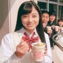 日清食品 カップヌードル「バカッコイイ」篇 × 橋本環奈 TVCM