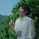 キリン 本搾りチューハイ「ぎゅっ、とくる」篇 × 大沢たかお・竹富聖花 TVCM