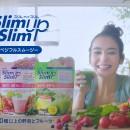 アサヒ スリムアップスリム 「おしゃべりインコ」篇 × 竹下玲奈 TVCM