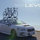 スバル LEVORG「夫婦でロードバイク 往路」篇 TVCM