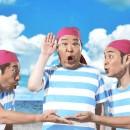 タカラトミー 黒ひげ危機一発「どーぞどーぞ」篇 × ダチョウ倶楽部 TVCM
