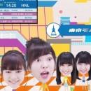 東京モノレール やるじゃん!モノレール「13分篇・4分間隔」篇 × 指原莉乃・HKT48 TVCM