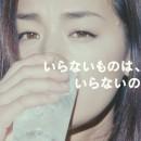 TaKaRa果汁入り糖質ゼロチューハイ-ゼロ仕立て-「糖質にさよなら」篇 × 尾野真千子 TVCM