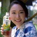 アサヒ 十六茶「ネコ」篇 × 新垣結衣 TVCM