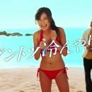 ロート オキシー デオシャワー「ダントツ冷んやり(グラビアあり)」篇 × 小島瑠璃子 TVCM