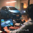 トヨタ Vitz(ヴィッツ)「Safety」篇 TVCM