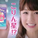 ポケコロ「こりん星 作っちゃいました」篇 × 小倉優子 TVCM