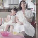 井村屋 あずきバー「あずきバーで語ろう」篇 × 田畑智子 TVCM