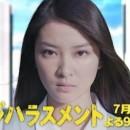 ドラマ「エイジハラスメント」× 武井咲 ドラマ主題歌 テレビ朝日